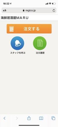 S__29204492.jpg