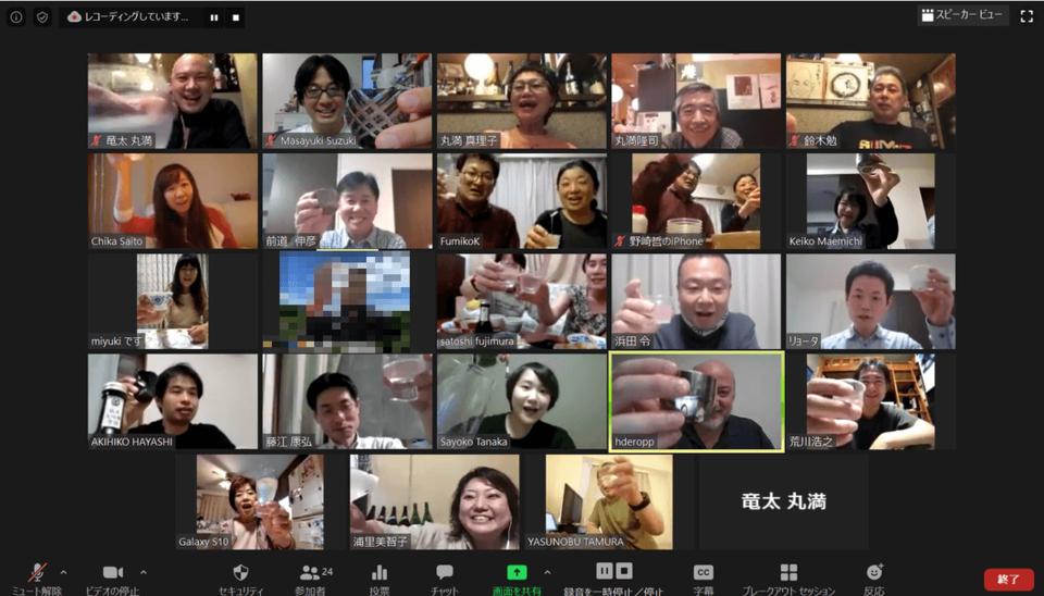 sake_g_online-yukishuzo.png